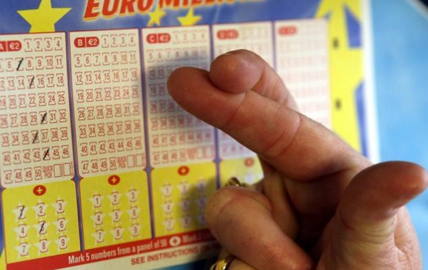 Українці беруть участь у супер-розіграші EuroMillions з призом в € 130 млн