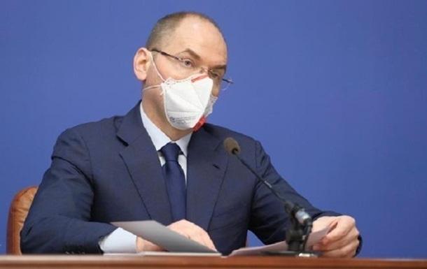 Степанов назвав дату початку вакцинації від COVID-19