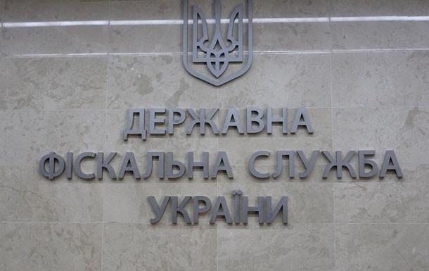 ГФС передаст тысячи дел в Бюро экономической безопасности