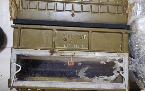 Белорус пытался в двойном днище авто ввезти в Украину военные приборы