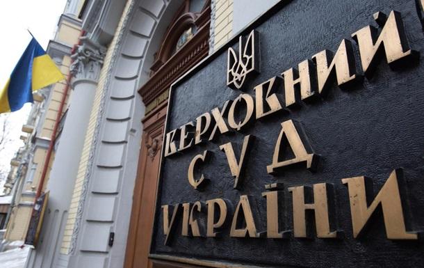 Санкції ЗМІ: указ оскаржено у Верховному Суді