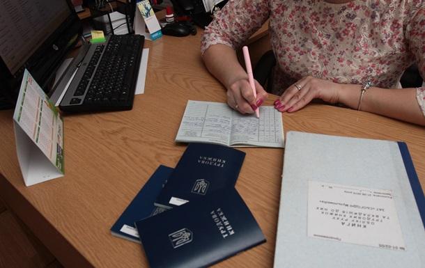 В Украине вводят автоматическое начисление пенсий