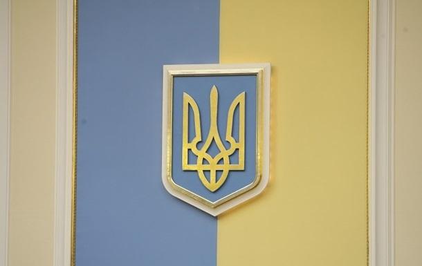 Украина выплатит за год 5,8 млрд по внешним долгам
