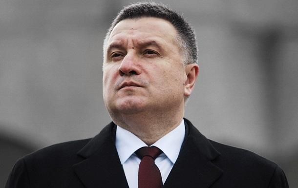 Аваков в запрете ряда телеканалов увидел освобождение Донбасса и Крыма