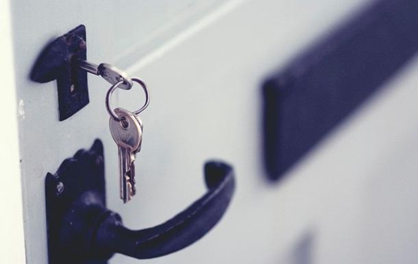 У Києві на продаж виставили найменшу квартиру