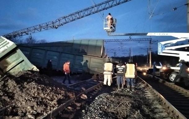 Під Дніпром перекинулися вісім вагонів поїзда
