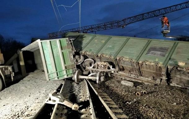 Стали відомі подробиці залізничної аварії під Дніпром