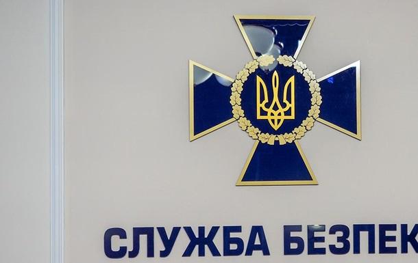 СБУ перетворена на таємну поліцію для обслуговування правлячої  політичної еліти