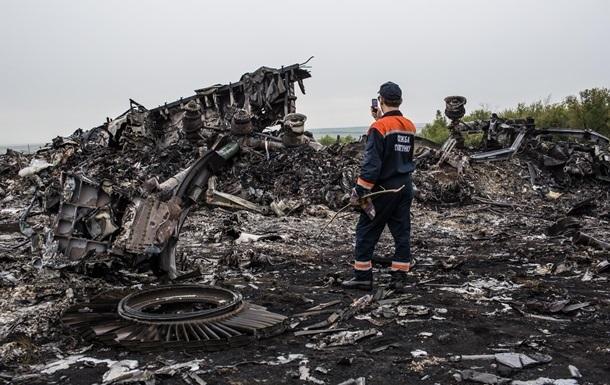 Справа МН17: Україну не притягнуть до відповідальності