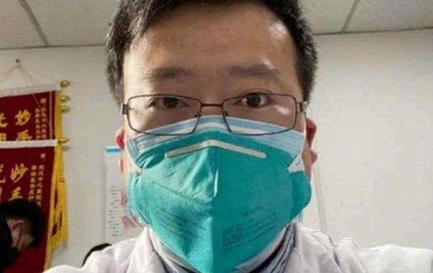 В Ухане почтили память врача, который первым сообщил о коронавирусе - AP