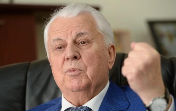 Кравчук о Донбассе: На выстрел нужно отвечать выстрелом