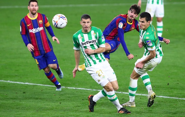 Барселона вырвала победу над Бетисом