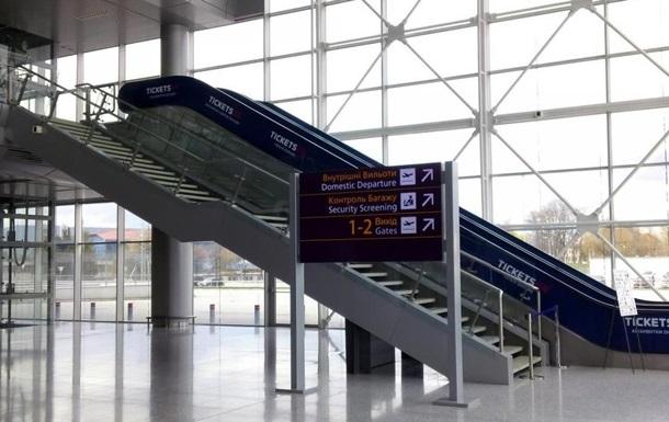 Непогода привела к отмене и задержке авиарейсов во Львове