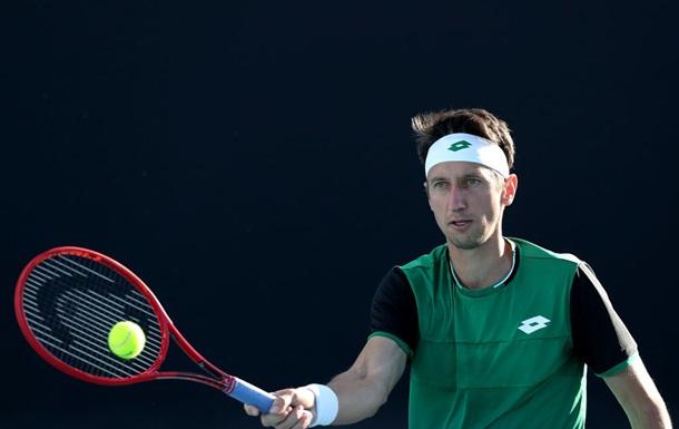 Стаховський зазнав поразки на Australian Open