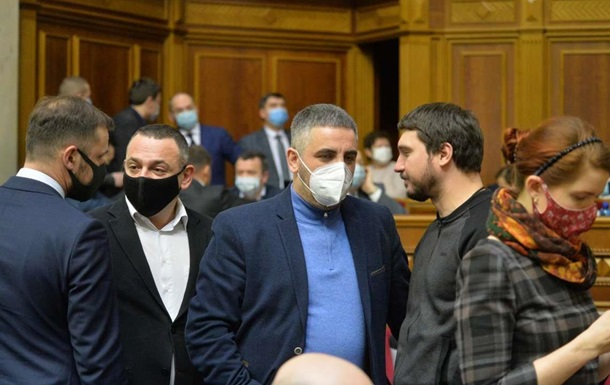 Нардеп рассказал о 'коалиции' Слуги народа в Раде