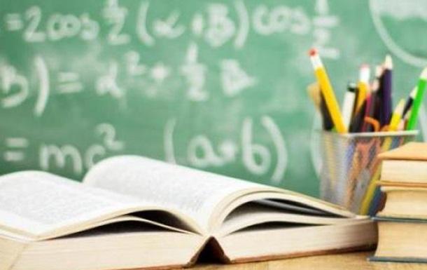 Кто и зачем уничтожает систему образования?