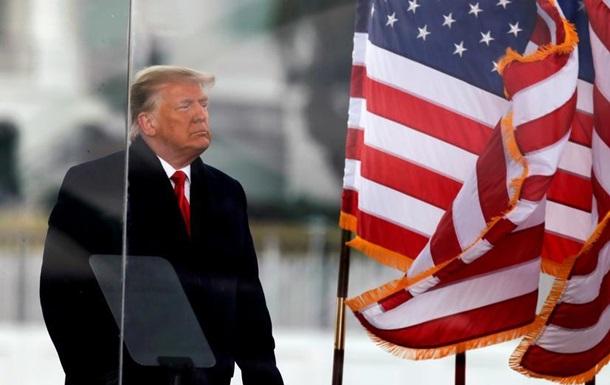 Адвокати Трампа назвали імпічмент `політичним театром`