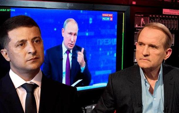 Каналы Медведчука прекратили вещание, но о них не забыли ...