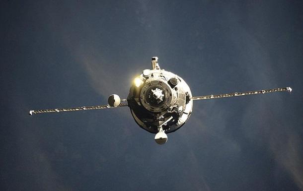 Космический корабль Прогресс затопили в Тихом океане