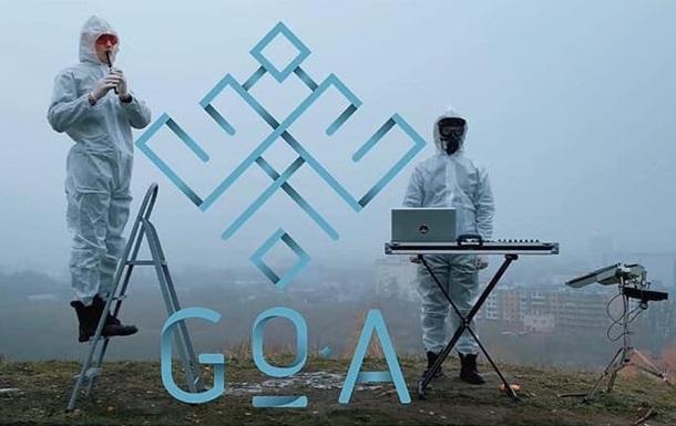 Пісня групи GO_A для Євробачення зібрала понад мільйон переглядів