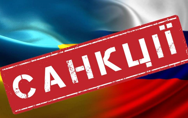 Россия ввела санкции против украинских ж/д комплектующих