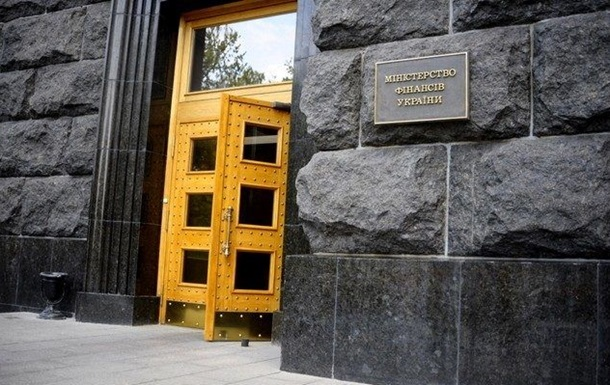 Украина выплатит за квартал почти 150 млрд долгов
