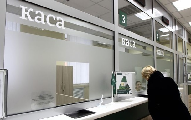 На Львівщині працівниця банку вкрала мільйон гривень з депозитів клієнтів