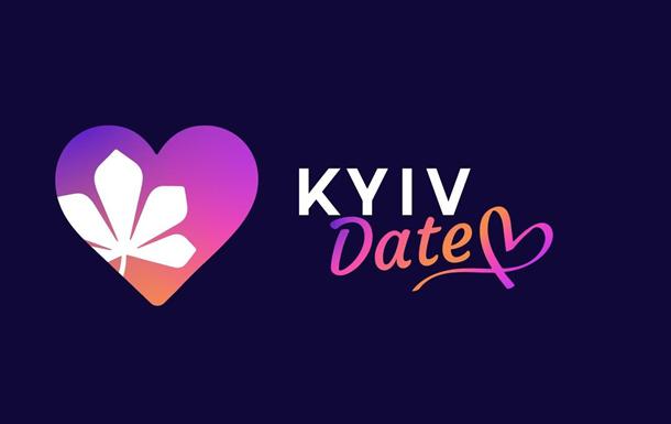 Знайти свою половинку стане легше: запрацював новий додаток для знайомств KyivDate