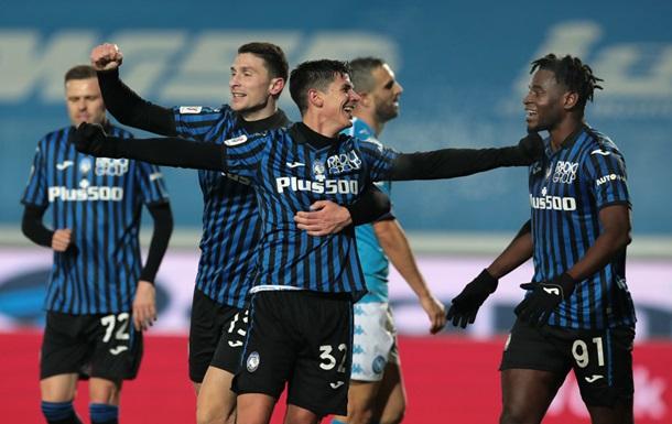 Аталанта обыграла Наполи и вышла в финал Кубка Италии
