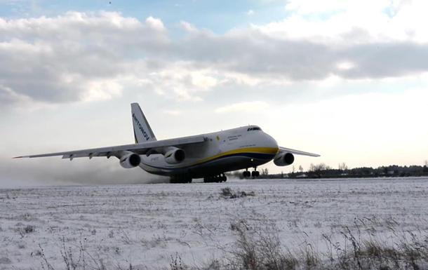 Руслан Ан-124 взлетел с заснеженного аэродрома
