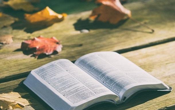 Для чого потрібен предмет  Основи християнської етики  в школах?
