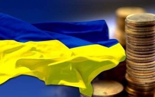 Український рімейк «грузинського дива»