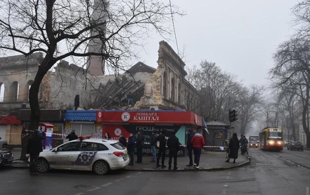 В Одесі завалився старовинний будинок цеху морозива