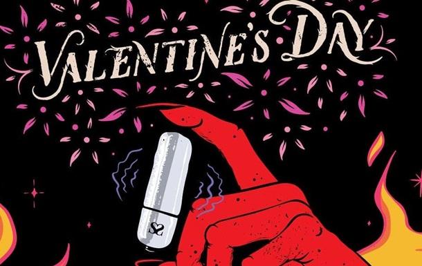 Дарят вибраторы: в Новой Зеландии пиццерия устроила акцию ко Дню Валентина