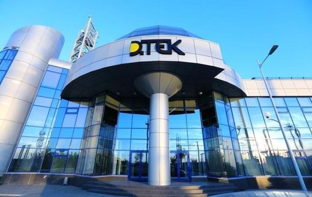 Общественники пожаловались в Антимонопольный на ДТЭК Ахметова