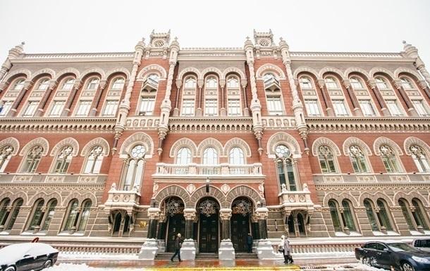 Прибыль банков Украины упала на треть за год