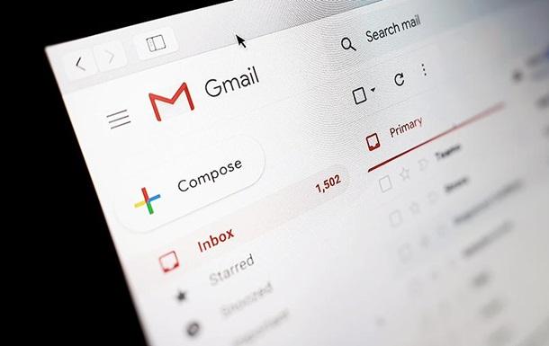 В интернет слили логины и пароли миллиардов пользователей Gmail