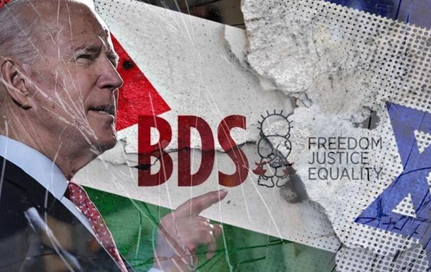 Ізраїль, Байден, Голанські висоти: фактично, оголошення війни?