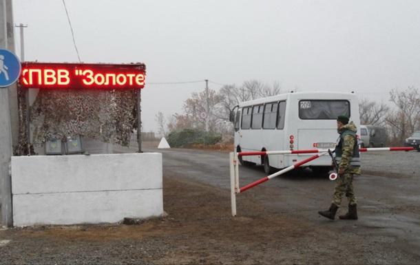 В ООН выступили с призывом по Донбассу