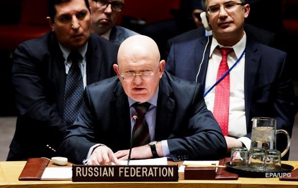 Россия в ООН назвала 'соучастников' Киева на Донбассе