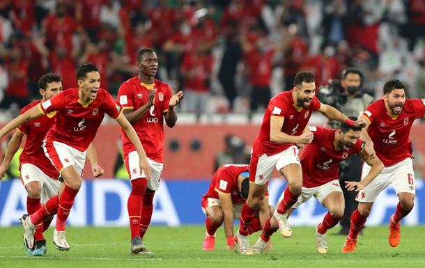 Бразильский Палмейрас остался без медали клубного ЧМ