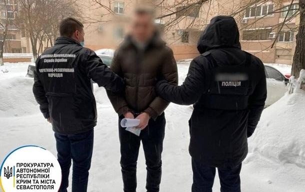 В Киеве задержали вербовщика моряков для перевозки нелегалов