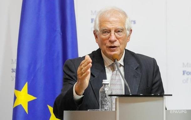 Боррель підтримував Україну на переговорах у РФ