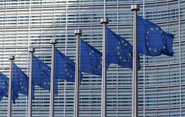 ЄС закликав Київ забезпечити права нацменшин