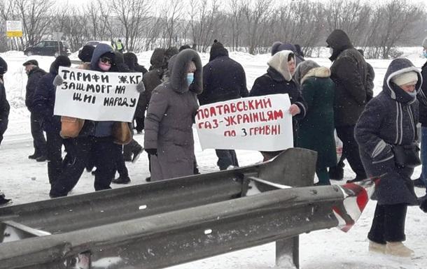В Лубнах продолжается тарифный протест