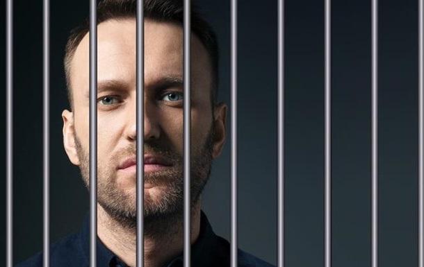 Каким станет Навальный после тюрьмы не суть важно