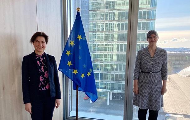 Венедиктова встретилась с главным прокурором ЕС