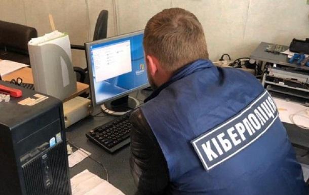 У РНБО розповіли про масову кібератаку на українців