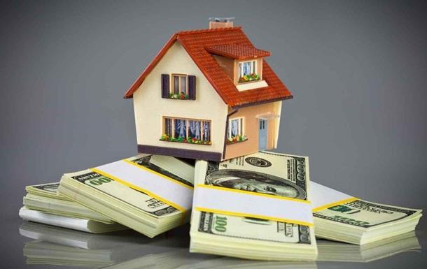 Чим вигідні кредити під заставу нерухомості