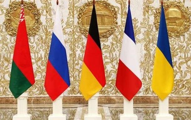 Минские соглашения требуют обновления